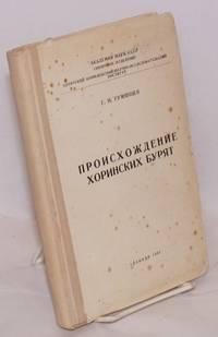 Proiskhozhdenie khorinskikh buriat by  G.N Rumiantsev - 1962 - from Bolerium Books Inc., ABAA/ILAB (SKU: 165850)