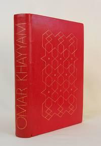 Rubaiyat of Omar Khayyam   [Susan Allix etchings and binding]