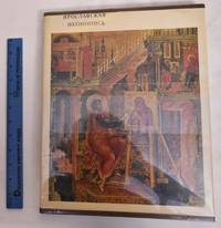 Jaroslavian Icon Paintings by  S.I Maslenitsyn - Hardcover - 1973 - from Mullen Books, Inc. ABAA / ILAB (SKU: 176194)