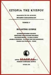 Historia tes Kyprou