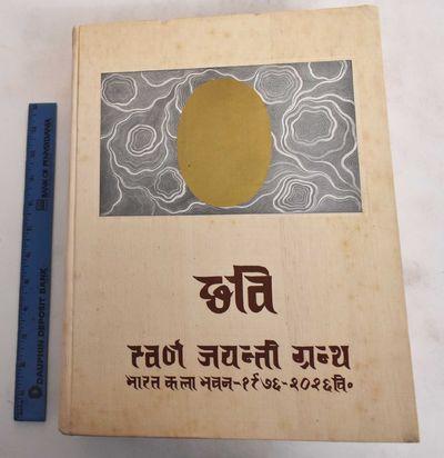 Banaras, India: Bharat Kala Bhavan / Banaras Hindu University, 1971. Hardcover. VG-. cloth foxed & s...