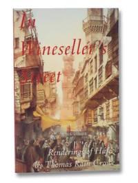 In Wineseller's Street: Renderings of Hafez