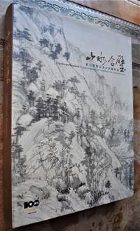 "image of Landscape Reunited : Huang Gongwang and ""Dwelling in the Fuchun Mountains"
