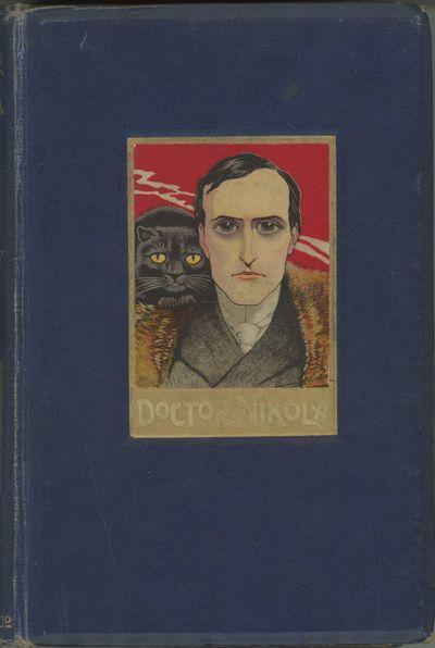 London, New York and Melbourne: Ward, 1896. Octavo, pp. ix-x 1-322 -4: ads, numerous illustrations b...