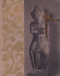 Schwerter und Dolche Indonesiens. Aufnahmen u. Buchgestaltung von W. u. B. Forman. Dt. von Gustav Solar.