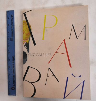 Weisbaden: SNZ Galleries, 2006. Paperback. VG. German/English texts. Tan paper wraps with color titl...