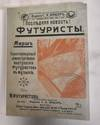 View Image 3 of 7 for Russische Avantgarde -