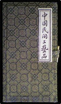 China, . Small case (14.5 cm, 5.6