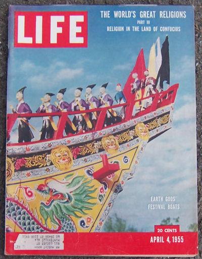 LIFE MAGAZINE APRIL 4, 1955, Life Magazine