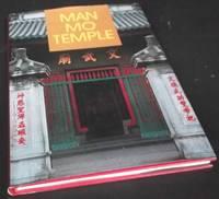 Fortune Stick Predictions Man Mo Temple