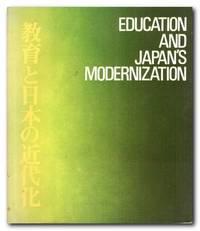 image of Education And Japan's Modernization