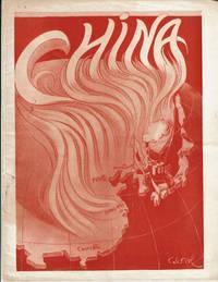 image of CHINA: INTERNATIONAL PRESS CORRESPONDENCE. Special Edition. Vol. 17 No. 54. 15th December, 1937.