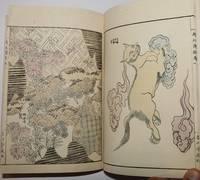 [Japanese Textile Design Lexicon] Orimon Zukan.  (4 volumes)
