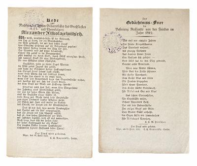 """[Poetry] """"Zur Gedachtniss-Feier der..."""