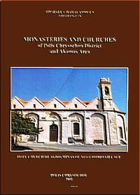 Monasteries and Churches of Polis Chrysochou District and Akamas Area