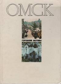 OMSK: The City's Motifs