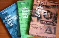 image of HELLAS BANKNOTES 1822-2020, 3 VOLS.
