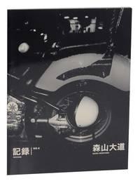 Record No. 6 / Kiroku No. 6
