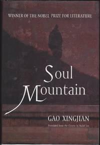 image of Soul Mountain (Signed)