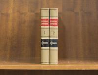 Federal Appendix. Vols. 1-2 (2001)