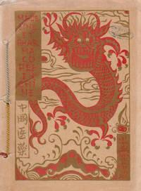 image of Curiosités de la Médecine et de la Pharmacopée en China