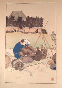 HANSHIN MEISHO-ZUE by  publisher [SKETCHTOUR GENRE] Kanao Bun'endô - 1916 - from Boston Book Company and Biblio.com