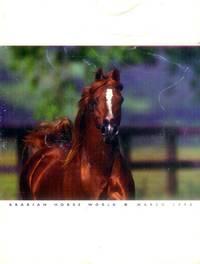 image of Arabian Horse World March 1998