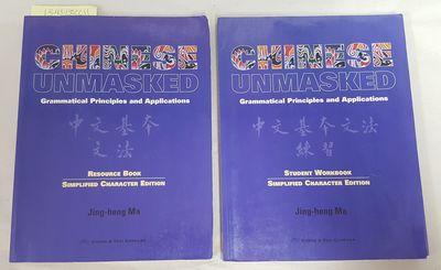 Boston, MA: Cheng & Tsui Company, 1994. Softcover. Quarto: G+ condition paperbacks: Blue spine with ...
