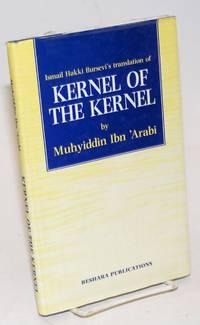 image of Ismail Hakki Bursevi's Translation of Kernel of the Kernel by Muhyiddin Ibn 'Arabi