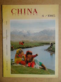 China Pictorial. No. 4. 1985.