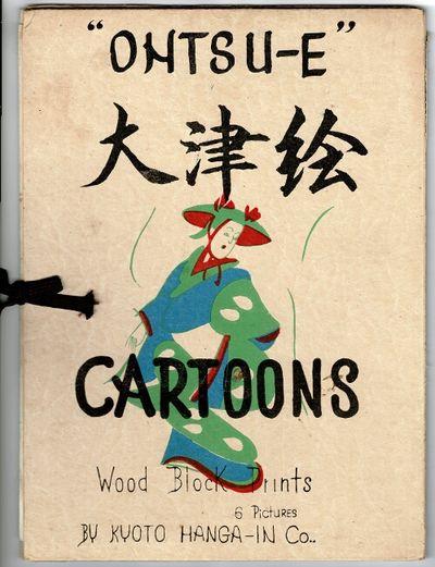 Kyoto: Kyoto Hanga-in Co., Ltd., n.d., 1950. 11½