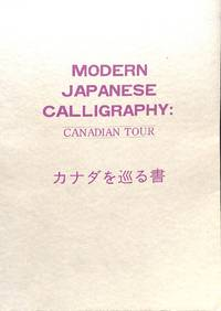 Modern Japanese Calligraphy: Canadian Tour.