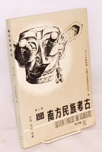 image of Nan fang min zu kao gu / Southern ethnology and archaeology  南方民族考古 Vol. 2 (1989)  第二辑(1989)