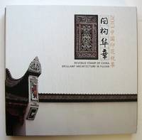 Revenue Stamp of China. Brilliant Architecture in Fujian by State Administration of Taxation - Hardcover - 2013 - from Librairie La Foret des livres and Biblio.co.uk