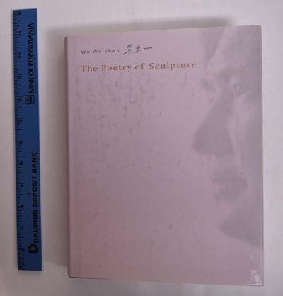 Singapore ; Hackensack, NJ: World Scientific Pub Co Inc, 2008. Hardcover. VG+/VG+. Lavender boards w...