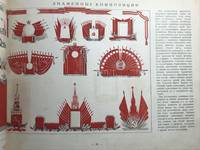 Oformlenie sel'skogo kluba: nagliadnoe posobie dlia klubnykh rabotnikov [The design of village clubs: a visual manual for club workers]