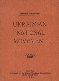 UKRAINIAN NATIONAL MOVEMENT