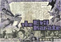 image of Gui men tai ji [The Evil Karate] (Original flyer for the 1971 film)
