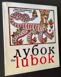 The Lubok: 17th-18th Century Russian Broadsides
