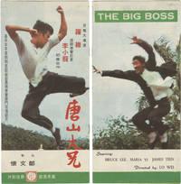 image of The Big Boss (Original program for the 1971 film)