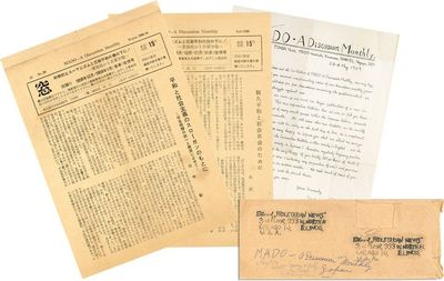 Nagoya, Japan: Tonda Yaroh, 1958-9. Newsletters entirely in Japanese, save for running title in Engl...