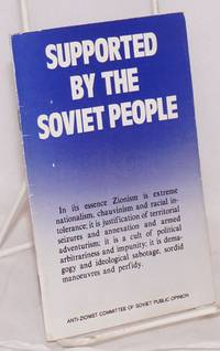 image of Supported by the Soviet people