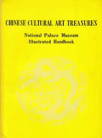 Chinese Cultural Art Treasures: National Palace Museum Illustrated Handbook