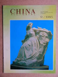China Pictorial. No. 9. 1985.