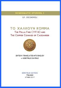 TO CHALKOUN KOMMA - THE PELLA FIND (1914) AND THE COPPER COINAGE OF CASSANDER