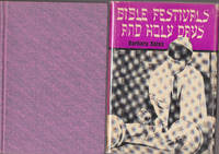 image of Bible Festivals and Holy Days