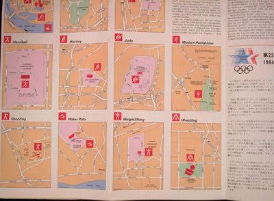Gousha, Official Map Licensee, n/d. vg. 20 3/4
