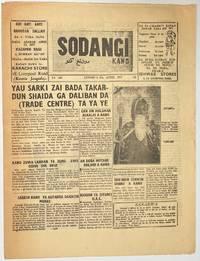 image of Sodangi kano (April 8, 1957)