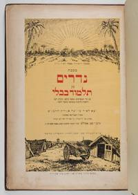 First Individual Tractates of the Talmud Printed in Europe After the Holocaust. Tractate Keddushin [WITH] Tractate Nedarim. (2 vols. complete)