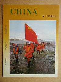 China Pictorial. No. 7. 1985.